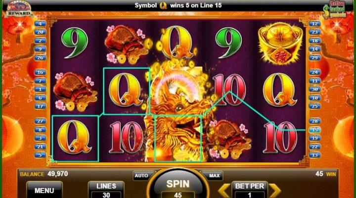 Imperial Wealth by Konami winning payline.