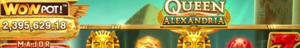 Header screenshot of Queen of Alexandria online slot by Microgaming.