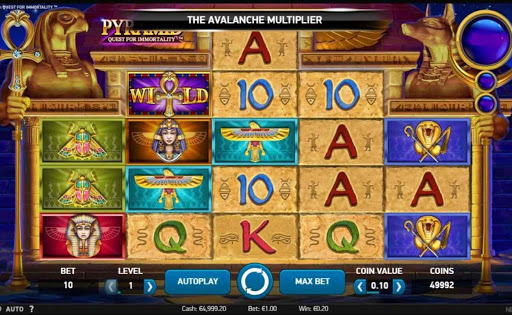 Pyramid: Quest for Immortality online slot by NetEnt.