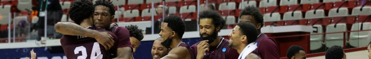 Texas Southern NCAA Tournament First Four Basketball Fund Getty Images
